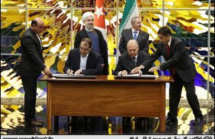 iran-cuba-ink-mou-for-health-cooperation