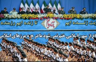 irans-armed-forces-hold-nationwide-parades