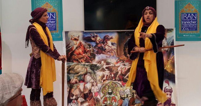 iranian-women-naghals-at-frankfurt-book-fair