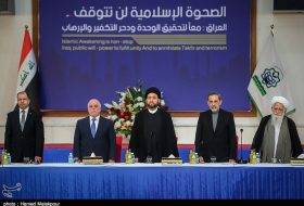 islamic-awakening-supreme-council-meeting