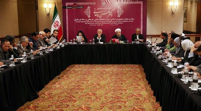 rouhani-meeting-with-malaysian-intellectuals