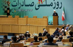 rouhani-opens-national-exports-day-event