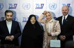 united-nations-day-celebrated-in-tehran
