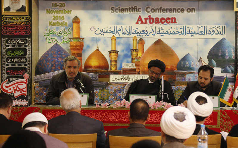 intl-conference-on-arbaeen-1
