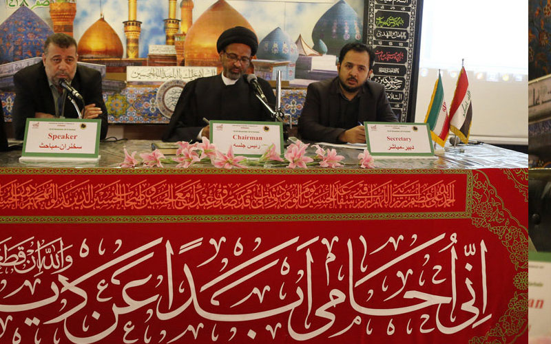 intl-conference-on-arbaeen-3