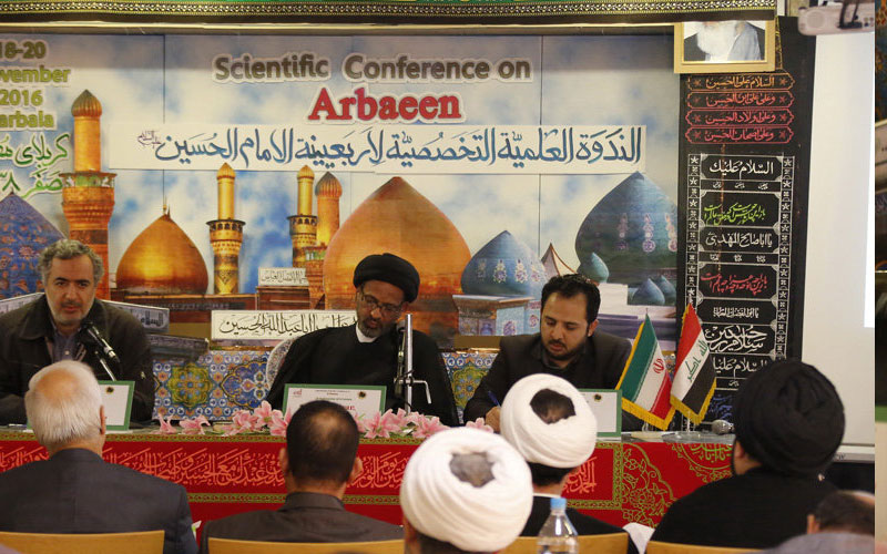 intl-conference-on-arbaeen-6