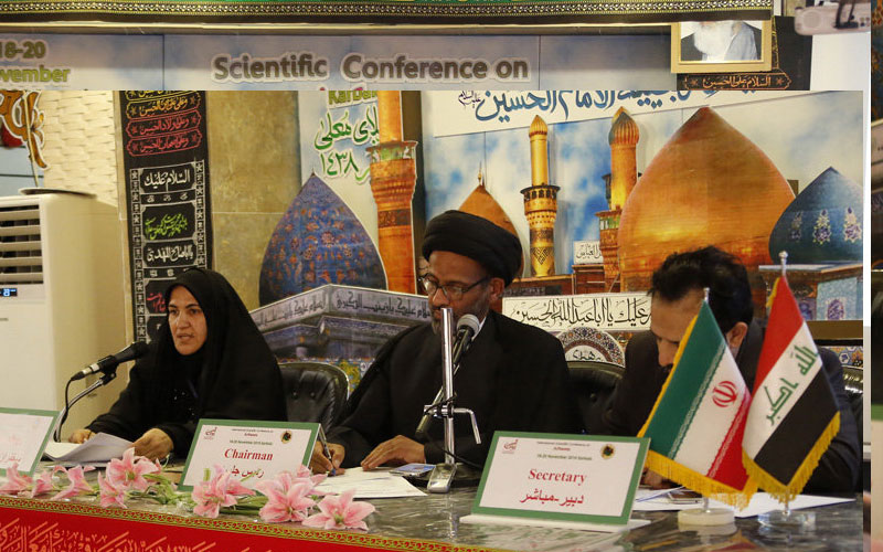 intl-conference-on-arbaeen-7