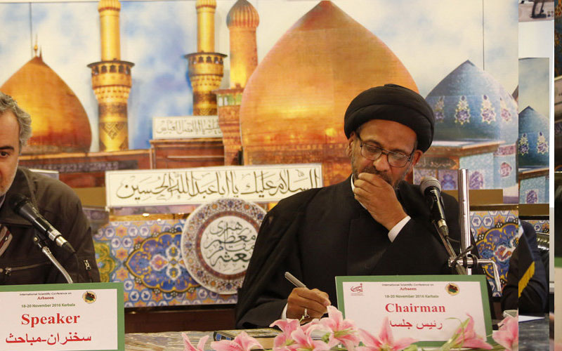 intl-conference-on-arbaeen-8