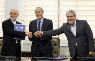 iran-signs-1st-mou-with-iter