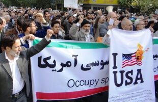 iranians-mark-us-embassy-seizure-by-students