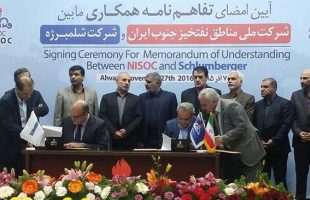 nisoc-schlumberger-sign-mou