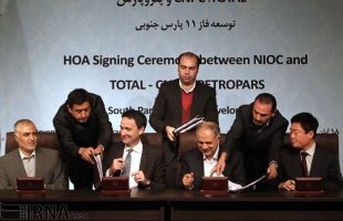 south-pars-development-trilateral-aip-signed