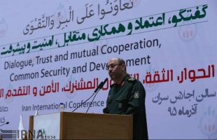 dehqan-in-tehran-security-conf