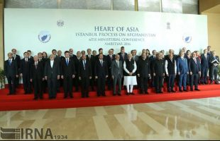 heart-of-asia-conference