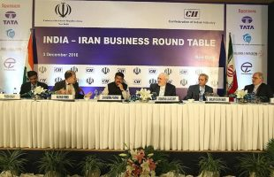 iran-india-business-forum