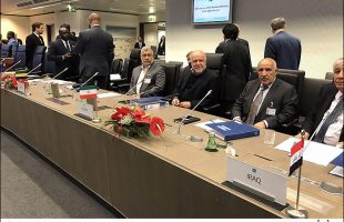 opec-non-opec-meeting-in-vienna