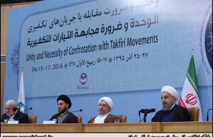 rouhani-opens-30th-intl-islamic-unity-conference