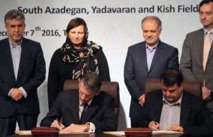 shell-signs-mou-to-study-iran-oilfields