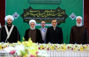 Velayati in Islamic Awakening Assembly meeting