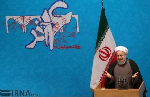 rouhani-students-day-tehran-university