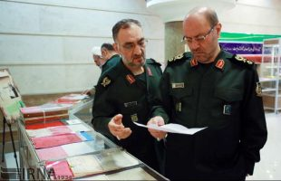 Iran's Defense Ministry archive launched in Tehran