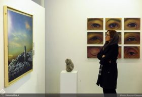 Multimedia Art Exhibition in Tehran