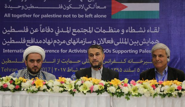 Amir-Abdollahian at Intl Conf. for Activists and NGOs Supporting Palestine