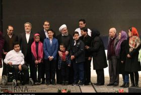 First Natl. Health Assembly held in Tehran
