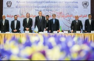 Tehran International Conference on Cooperation against Narcotics
