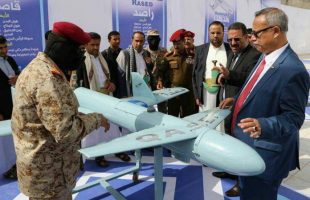 Yemen Army unveils four new drones
