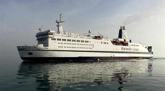 Iran cruise ship