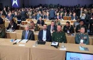 Moscow security conference