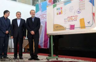 30th Tehran International Book Fair opens