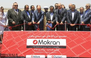 Region's largest Solar Farm in Kerman province