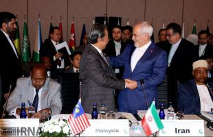 OIC extraordinary meeting on Palestine kicks off in Istanbul