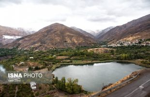 Alamut Mountainous Region