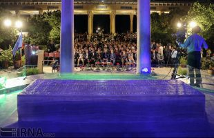 Celebration of Hafez Day in Shiraz