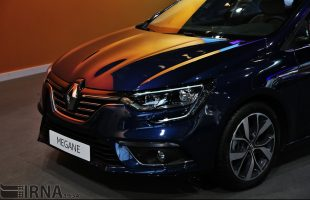 International auto show underway in Tehran
